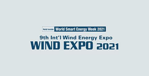 Wind Expo, Japan, 1-5 Mar 2021